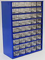 Органайзер К45, кассетница, сортовик, ящик, ячейка для мелочей, радиодеталей, метизов, бисера