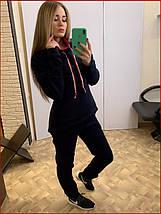 Спортивный костюм на флисе ~Prime~ синий, фото 3