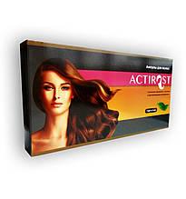 ActiRost - Ампулы для роста волос (АктиРост)