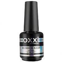 База каучуковая для гель-лака OXXI Professional Grand Rubber Base Coat, 15 мл