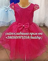Детское бальное пышное платье на утренник, праздник,новый год от 3до7лет