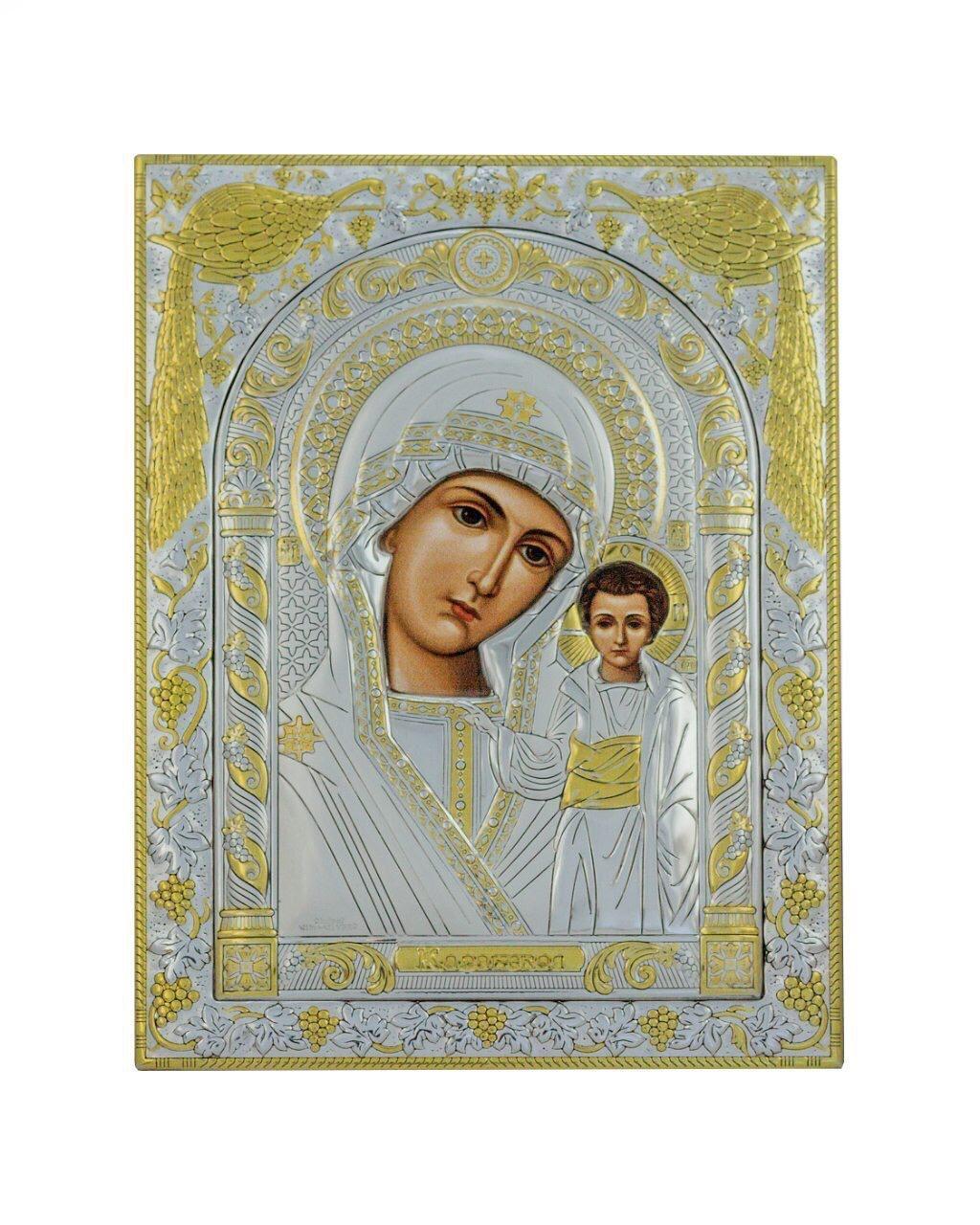 Икона серебряная Божией Матери Казанская 120 мм х 160 мм