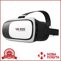 Очки виртуальной реальности VR Box 2.0 белые