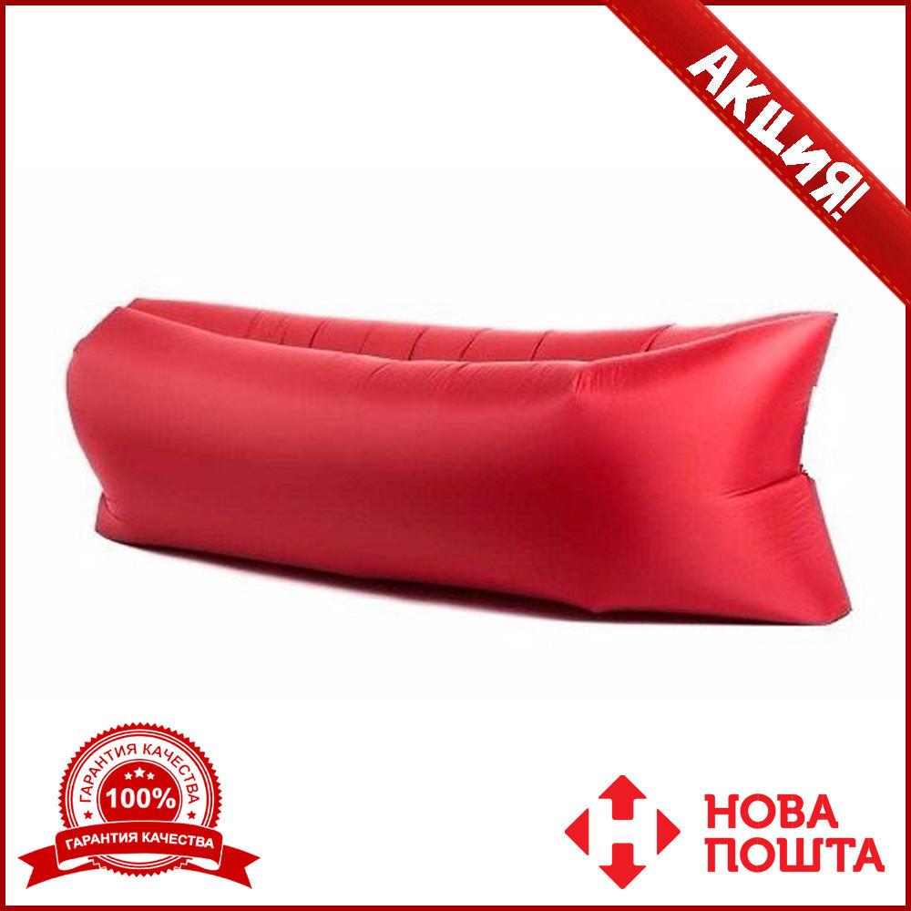 Ламзак, надувной лежак, надувной диван lamzac - красный
