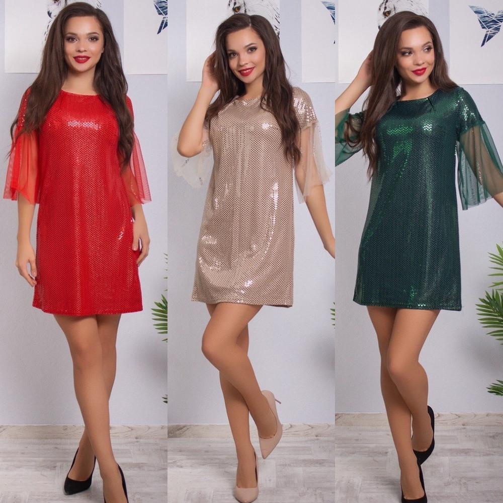 Платье женское нарядное, вечернее, яркое, пайетка, рукав сетка, короткое, ровное