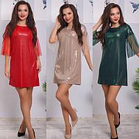 Платье женское нарядное, вечернее, яркое, пайетка, рукав сетка, короткое, ровное, фото 1