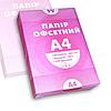 Папір офісний А4, 60 г/м2, клас С, 500 аркушів