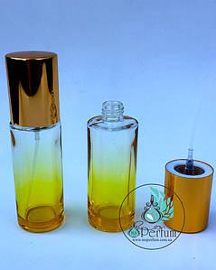 Флакон для парфумів 20 мл комплект (флакон+розпилювач+кришка)