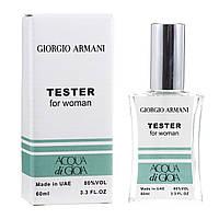Тестер Giorgio Armani Aqua di Gioia, 60 мл
