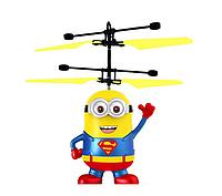 Игрушка-вертолет BauTech Летающий Супермен | Детская летающая игрушка на управлении Миньон