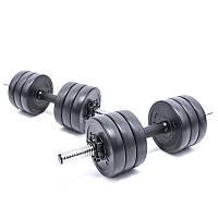 Гантели композитные наборные Elitum 2х8 кг для дома и спортзала