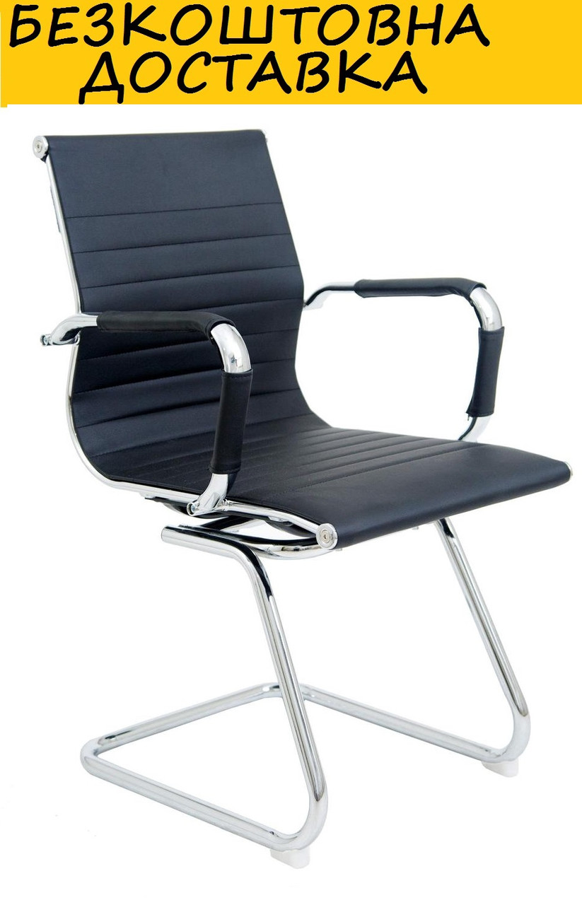 """Кресло """"Бали СФ""""."""