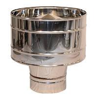 Дефлектор дымоходный нерж. ø180мм