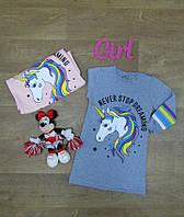 Детская туника на девочку,интернет магазин,Детская одежда Турция,начес