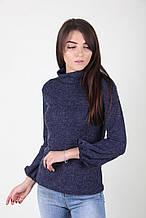 Синий свитер из теплого трикотажа-ангора