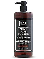 Гель для душа, волос и лица Dead Sea Collection Sandalwood для мужчин 3в1 1000 мл, фото 1