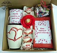 Подарунковий набір №28 з вашим фото. Подарунок на річницю весілля, день Святого Валентина,Новий рік