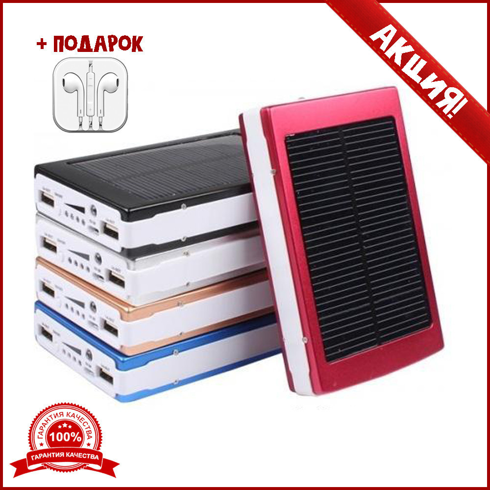 Solar power bank 50000 Mah. Павербанк с LED фонариком
