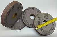 Шлифовальный круг 125/16/32 хромтитанистый электрокорунд 95А производства СССР