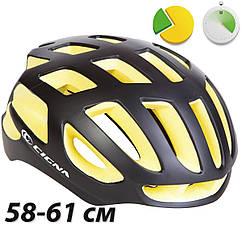 Защитный шлем велосипедный гоночный СIGNA TT-4 размер L (58-61 см) (черно-желтый)
