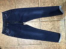 Женские джинсы на резинке на байке