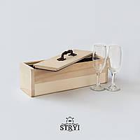 Шкатулка (заготовка) под вино горизонтальная для резьбы по дереву