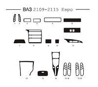 ВАЗ 2110-21115 Накладки на панель (2109-2115)