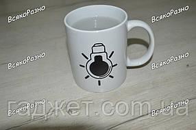 Чашка хамелеон Лампочка