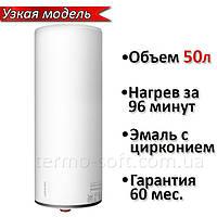 Водонагреватель Atlantic O'Pro Slim PC 50 л