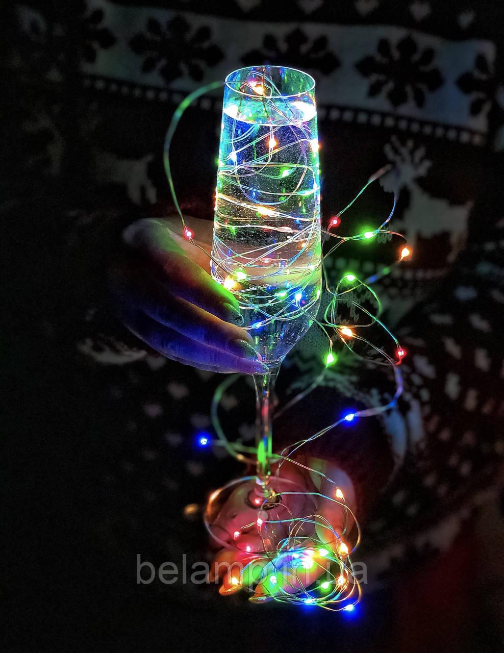 """Новогодняя гирлянда на батарейках из разноцветных капель проволочная """"Праздничная"""" (3 метра)"""
