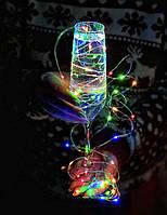 """Новогодняя гирлянда на батарейках из разноцветных капель проволочная """"Праздничная"""" (5 м.)"""