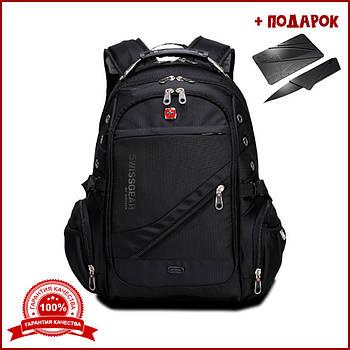 Рюкзак SwissGear 8810 с USB и дождевиком + подарок