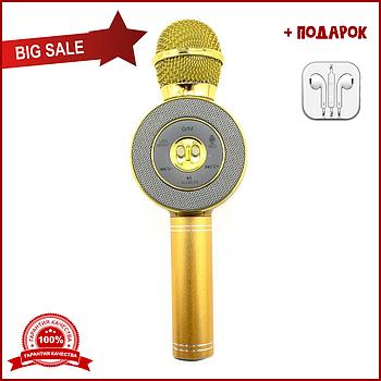 Микрофон ws 668 золотой