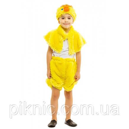 Карнавальний костюм Каченяти для дітей 3-6 років. Дитячий новорічний маскарадний Качечка, фото 2