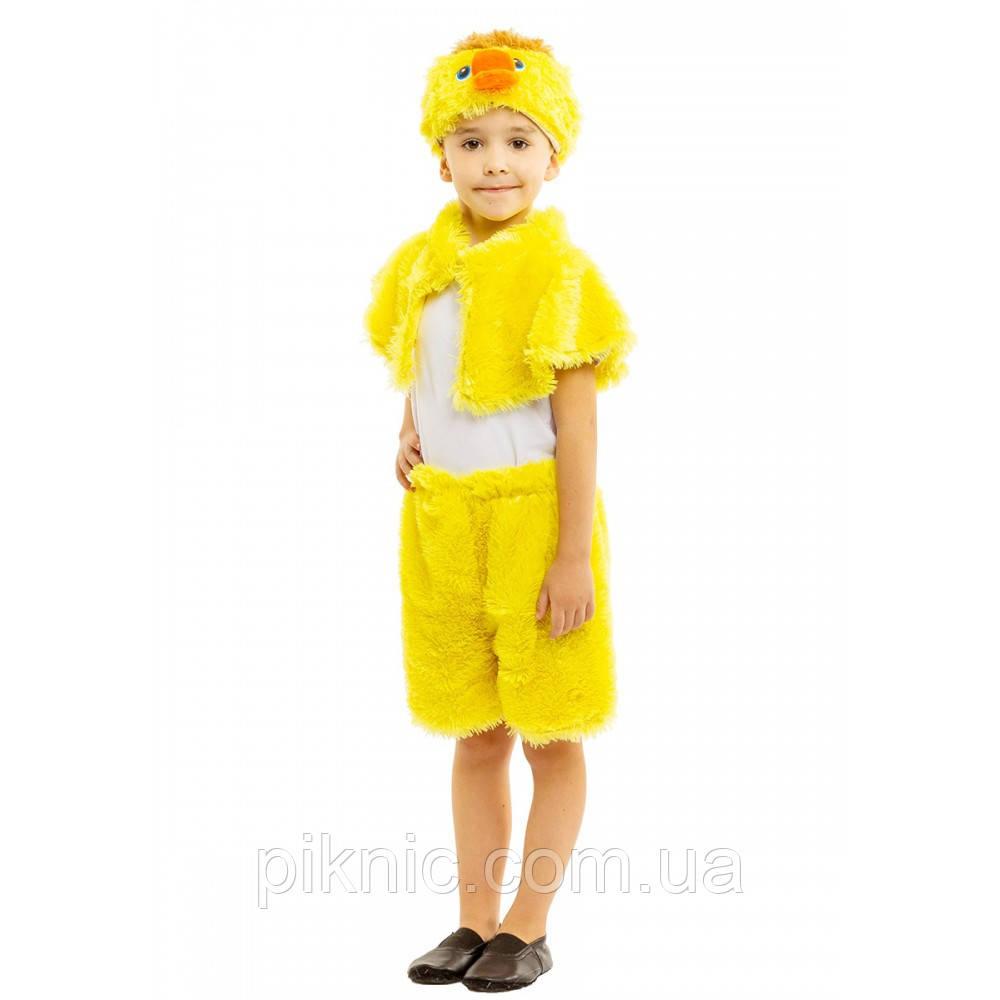 Карнавальний костюм Каченяти для дітей 3-6 років. Дитячий новорічний маскарадний Качечка