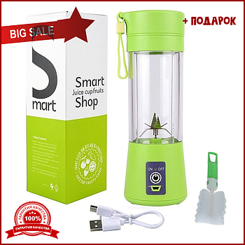 Блендер Smart Juice Cup Fruits USB