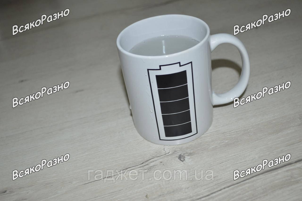 Кружка-хамелеон Заряд энергии. Чашка