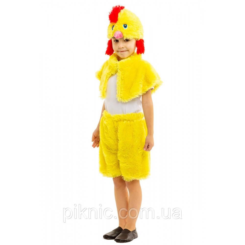 Костюм Цыпленок для детей 3-6 лет. Детский новогодний маскарадный