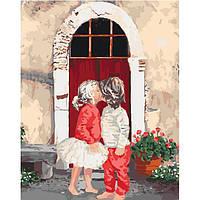"""Картина по номерам Дети """"Первый поцелуй 2"""" 40*50см KHO2325, Набор для творчества рисования по номерам, подарок ребенку"""