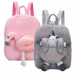 Рюкзаки детские для садика с единорогом и фламинго. Плюшевые рюкзаки с игрушкой.