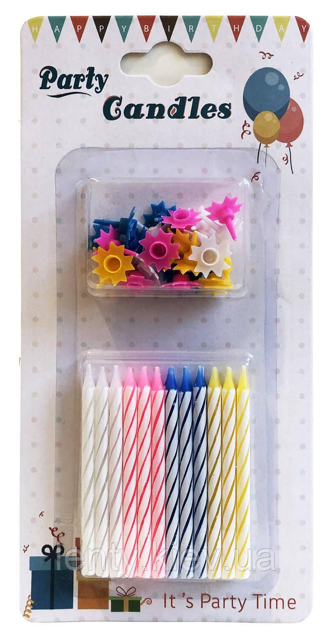 Свечи разноцветные с подсвечниками (24 штуки)