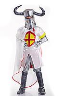 Детский карнавальный костюм для мальчика «Рыцарь-тевтонец»  130-140 см, серый