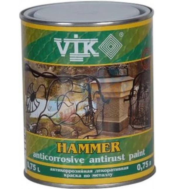 Молоткова фарба VIK HAMMER (0,75л) Коричневий