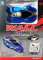Антигравитационная машинка Climber CAR СИНЯЯ MX-01 | Машинка которая ездит по стенам Wall Climber
