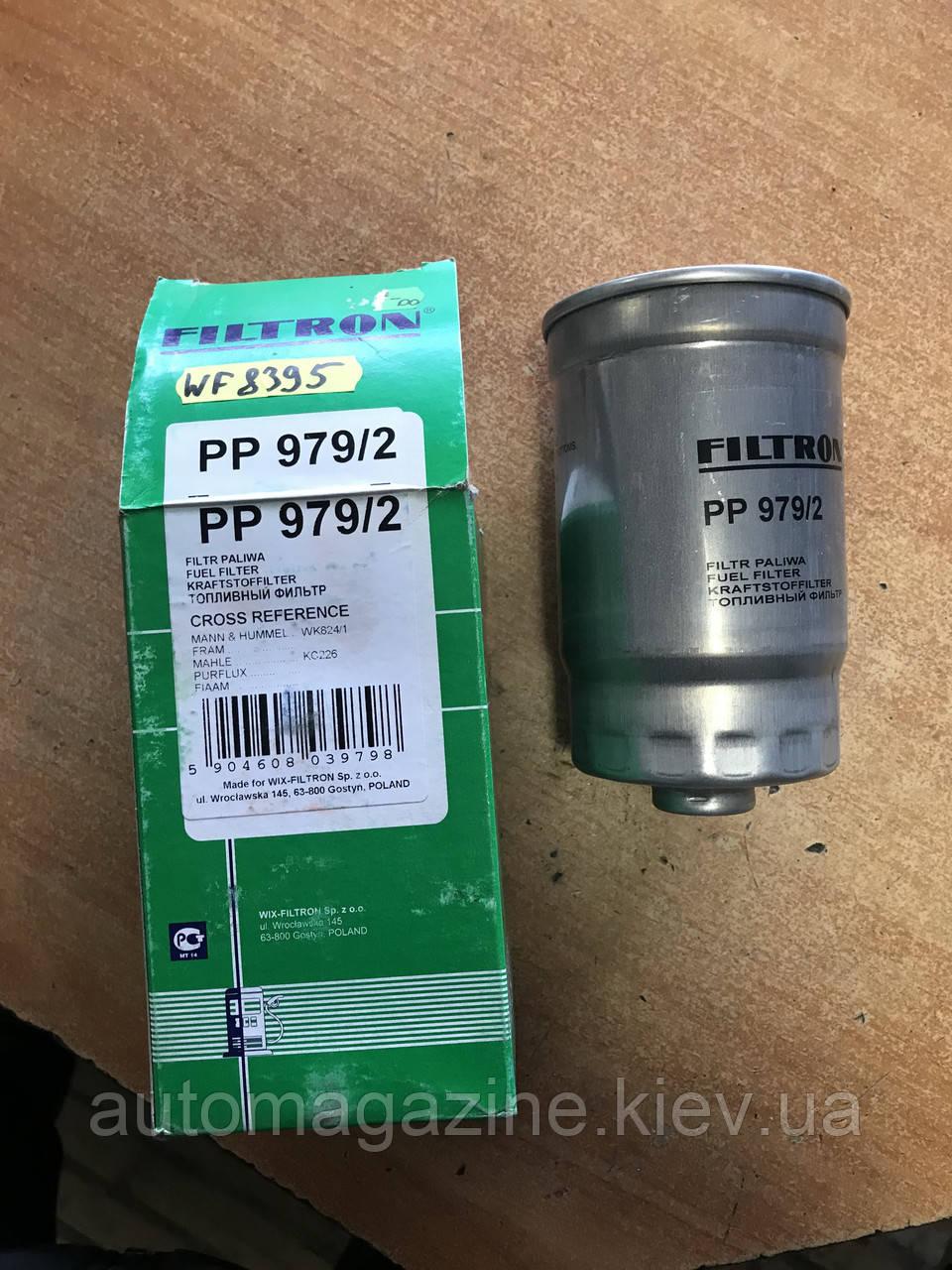 Фильтр топливный WF 8395 (PP979/2)