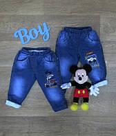 Джинсы на мальчика Турция,Интернет магазин,Детская одежда Турция,джинс
