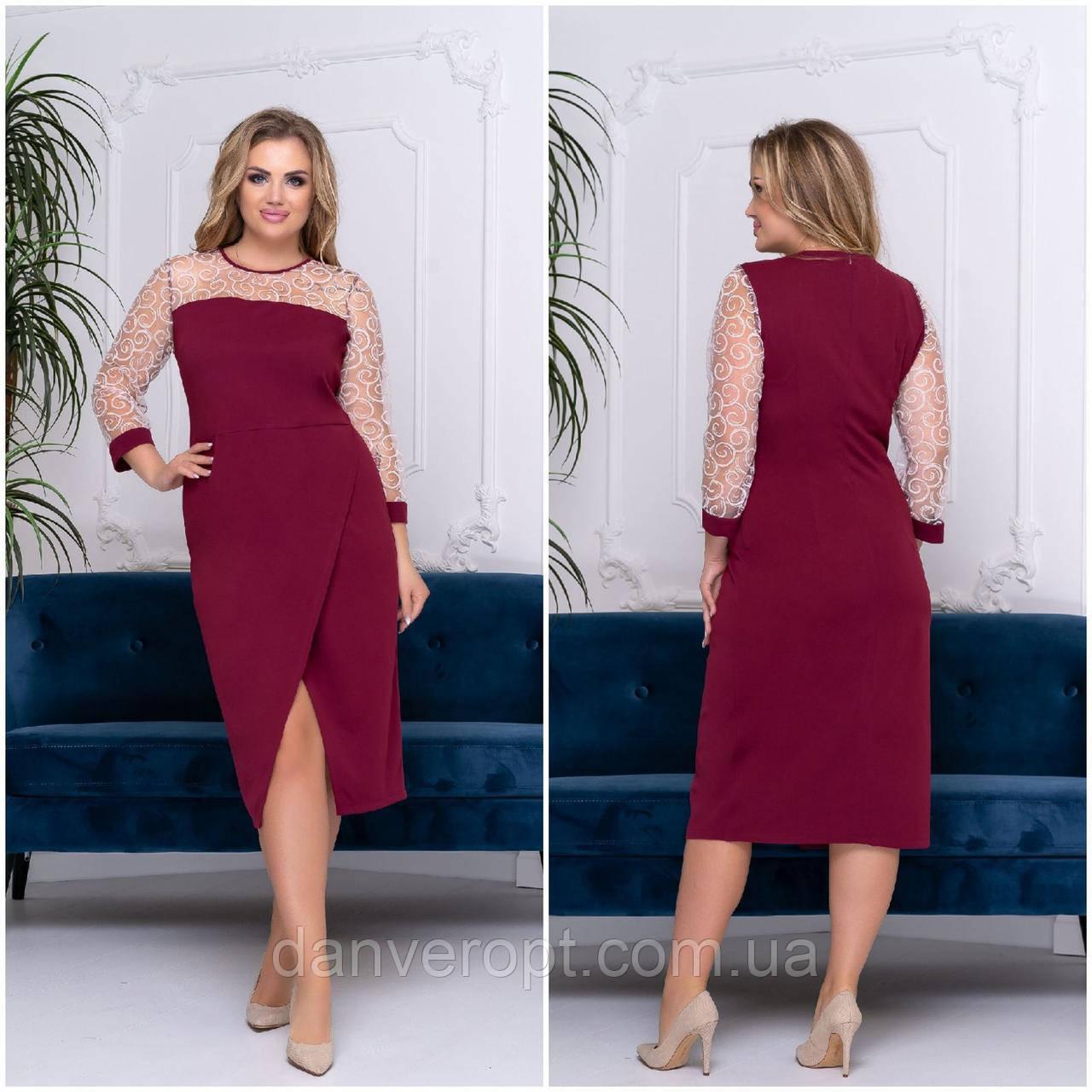 Платье женское стильное праздничное размер 48-54 купить оптом со склада 7км Одесса