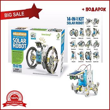 Робот-конструктор SOLAR ROBOT 14в1