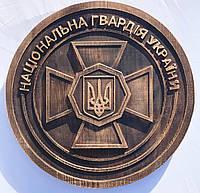 Герб Национальной Гвардии из дерева