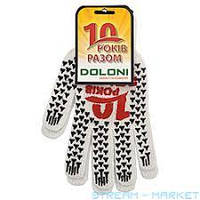 """Перчатки """"Doloni"""" 4492 белые с  ПВХ 7 класс, размер 10 Юбилейные (5 шт.\уп.)"""